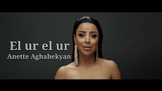 Anette Aghabekyan - El ur el ur 2021