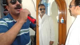 E Ki Holo Bengali Version  Yeh Kya Hua