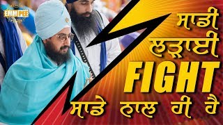 5 DEC 2017 - Your FIGHT should be with yourself - Dhuri