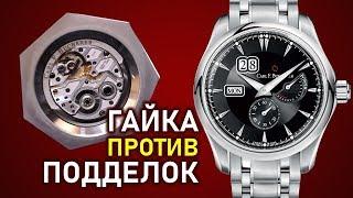 Як відрізнити годинник Bucherer від підробки? Carl F. Bucherer Манері
