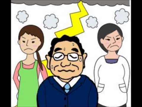 【嫁姑問題】日頃のトラブルが大事件へ!! 嫁姑関係って難しい【カレー】