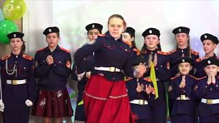 Ансамбль песни и танца * УДАЛЫЕ КАЗАЧАТА * Тольятти - 2018