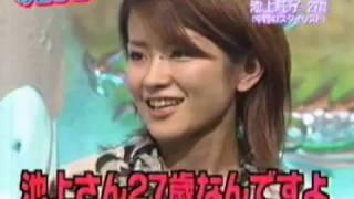 音箱登龍門、登龍門、リュウさん、中野美奈子、池上純子.
