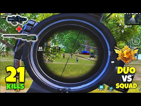 DUO vs SQUAD is Easy When You Have AWM | SAMSUNG,A3,A5,A6,A7,J2,J5,J7,S5,S7,S9,A10,A20,A30,A50,A70