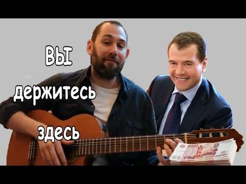 Семен Слепаков: обращение к народу