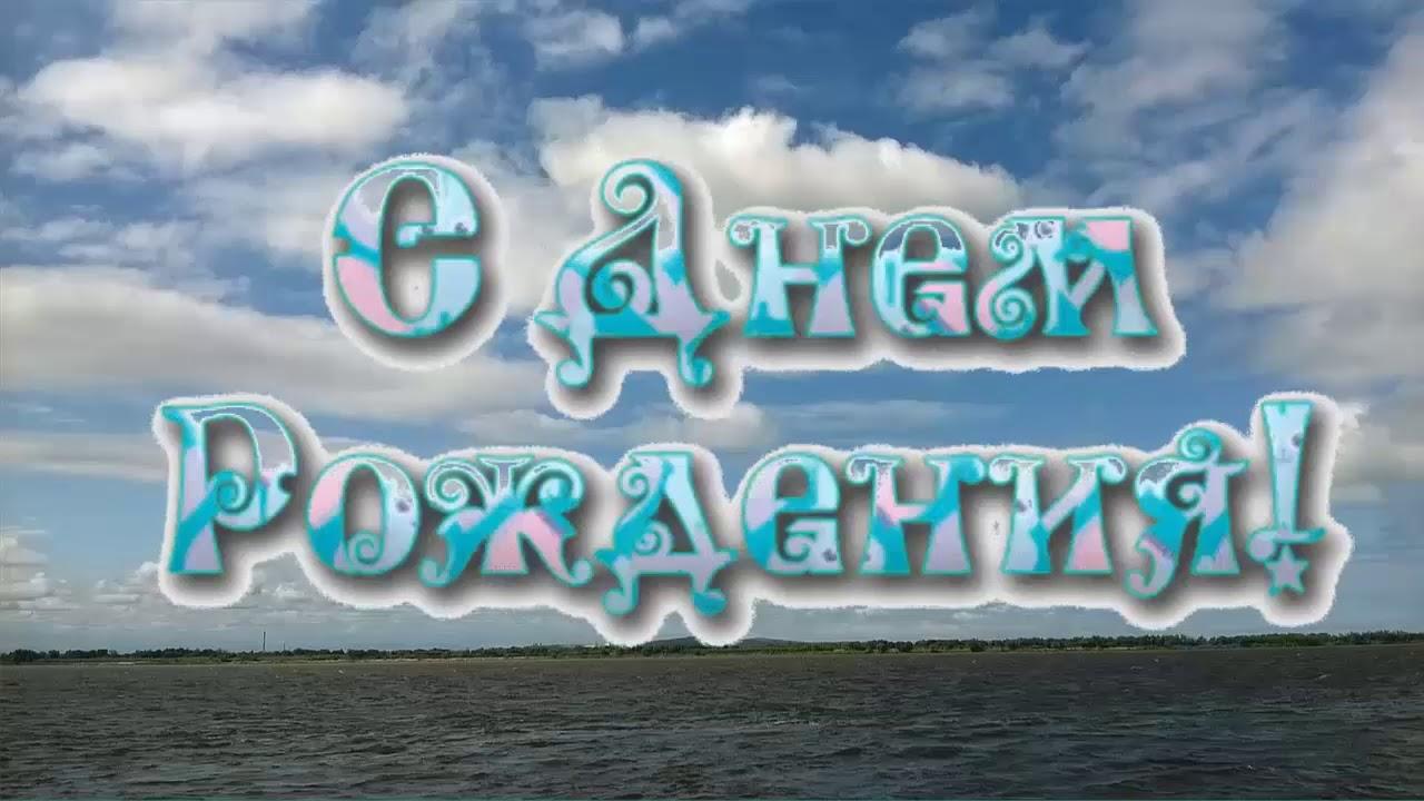 Открытки с днем рождения мужчине-рыбаку, сентября для