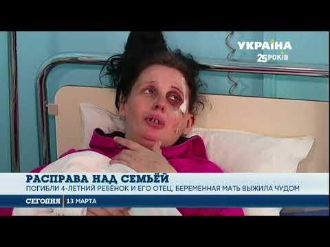 В Павлограде одиннадцатиклассник зарезал 4-летнего ребенка и его отца