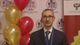 Конференция ГТО Пермь 30.11.2018 г. Видеоотчет