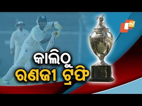 Ranji Trophy match from tomorrow