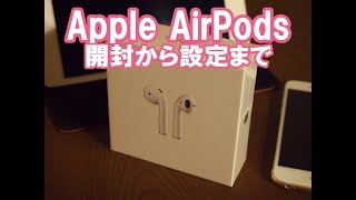 Gambar cover Apple‗AirPodsを今更購入~開封から設定まで