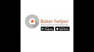 Baker helper - бесплатное приложение для IOS и Andorid