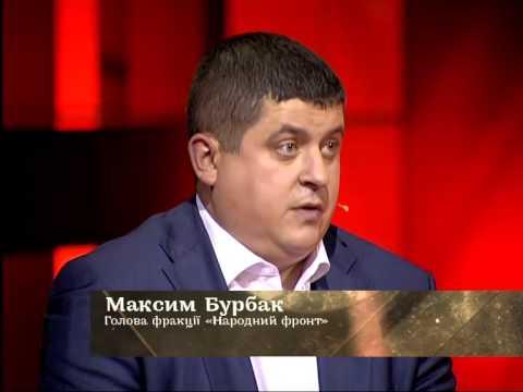 Картинки по запросу Максим Бурбак вор