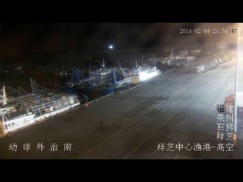 Taiwan hit by 6.4-magnitude quake