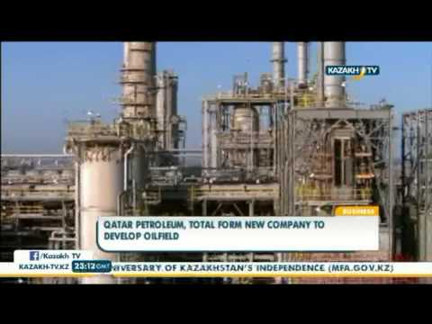 Qatar Petroleum, Total form new company to develop oilfield - Kazakh TV