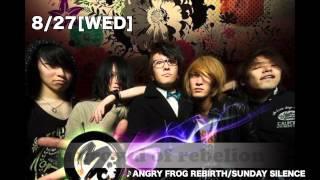 8月27日(WED) 開場 15:00/開演 16:00 「AGAIN:ST fest」□出演/ANGRY FRO...