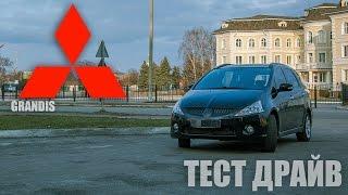 Тест драйв Mitsubishi Grandis.Drive Time.