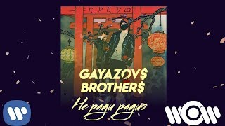 GAYAZOV$ BROTHER$ - Не ради радио | Official Audio