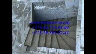 Лестницы монолитные железобетонные в Могилеве(, 2016-01-22T21:45:02.000Z)