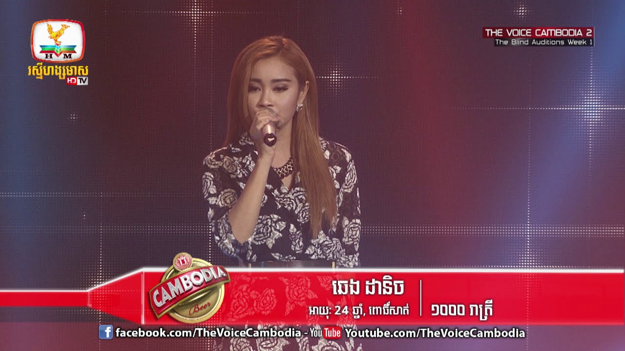 The Voice Cambodia - ឆេង ដានិច - ១០០០រាត្រី - 06 March 2016
