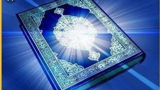 Super Qerat. Qari AMIRUL ISLAM. Madrasa jannatul uloom. Quran Karim. New 2019