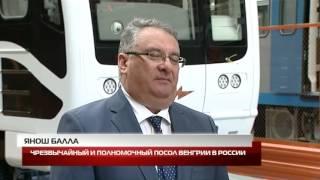 Вагоны для Венгрии(В августе 2015-го был подписан контракт Завода Метровагонмаш с Будапештским транспортным закрытым акционерн..., 2016-05-12T07:02:53.000Z)