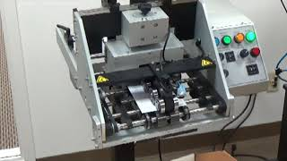 25 Minute Sample Test for Superior PHS XM 1 Friction Feeder