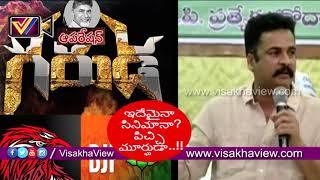 డబ్బుకు అమ్ముడుపోయే మనుషుల్లా కనిపిస్తున్నామా || Actor Sivaji Fires on BJP ||