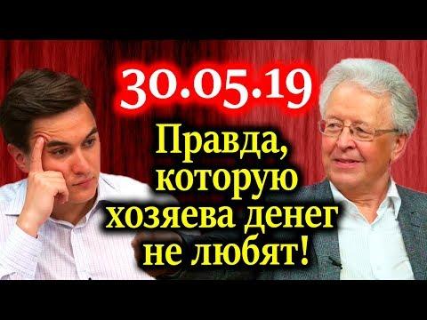 КАТАСОНОВ, ЖУКОВСКИЙ. Вектор