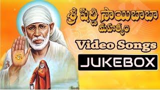 Sri Shirdi Saibaba Mahathyam Movie || Video Songs Jukebox || Vijayachander, Chandra Mohan