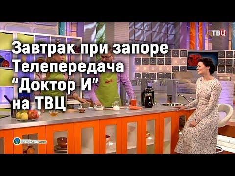 """ЗАВТРАК ПРИ ЗАПОРЕ. Марьяна Абрицова в телепередаче """"Доктор И"""" на ТВЦ"""