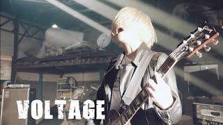 Download ガールズロックバンド革命『VOLTAGE』MV Mp3