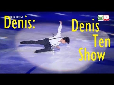 """Denis Ten #1 - """"She won't be mine"""" (Denis Ten & Frds 2018)"""