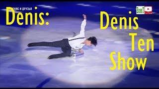 Denis Ten #1 -
