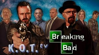 Что за сериал? Во все тяжкие (Breaking Bad) HD / K.O.T.ᵗᵛ