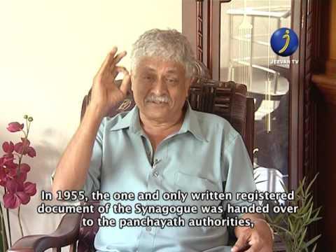 Cochin Jews 1