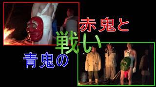 宇佐市・鷹栖観音鬼会(たいまつ)