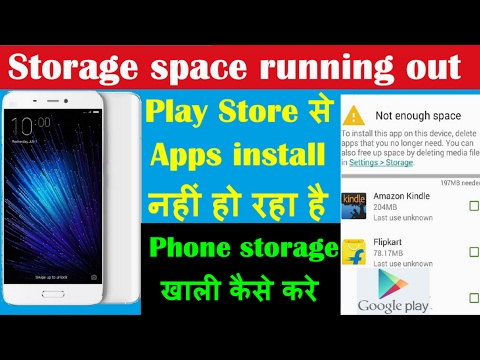 How to clean Internal Storage of Android | Internal storage space running out Problem Earning Baba
