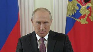 Поздравления с профессиональным праздником принимают российские следователи.
