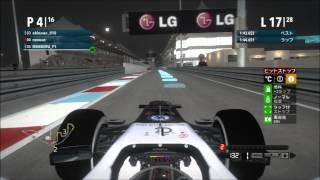 F1 2012 FRCT season4 アブダビGP Champions League noooan視点 2013.6.7