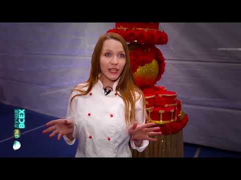 Как сделать шоу торт