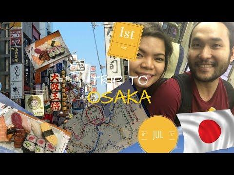 TRIP TO JAPAN | OSAKA | 5JUL17 - DAY1 | TV#2