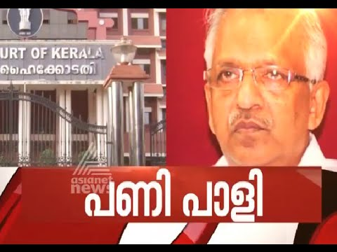 CPI-M leader P Jayarajan denied anticipatory bail | Asianet News Hour 11 Feb 2016