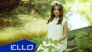 Таня Степанова - Мама / ELLO UP^ /