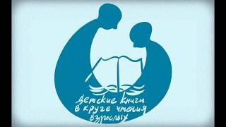 Детская литература на уроках русского языка