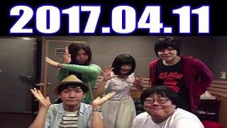 タイムマシーン3号 俺たちの穴! 2017年04月11日 【FANラジオ】 タイム...