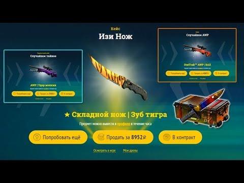 нож кс го за 500 рублей