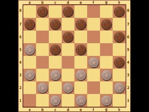 играть русские шашки онлайн