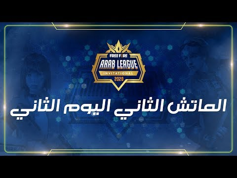 Free Fire Arab League Invitational 2020 : Match 2 Day 2