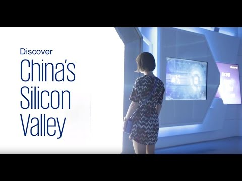 Visit China's Silicon Valley: Haidian Science Park