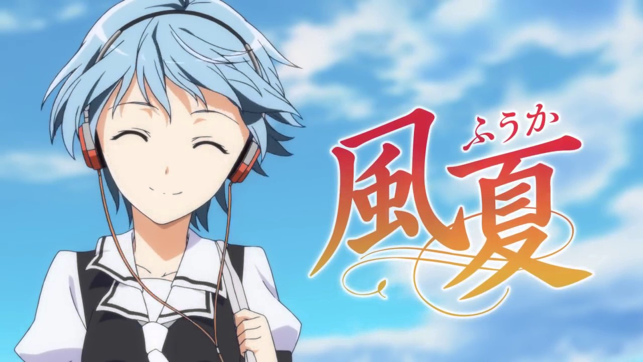 Fuuka Temporada 2 Anime TKC